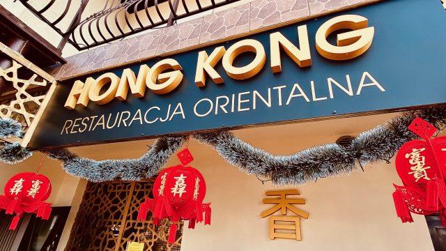 Hong Kong Restauracja Orientalna
